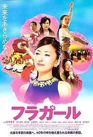 Hura gâru (2006) Poster - Movie Forum, Cast, Reviews