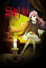 Shiki (2010)