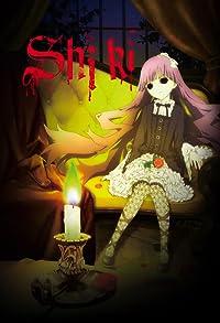 Primary photo for Shiki