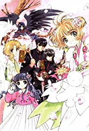 Clamp in Wonderland 2 Poster