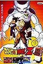 Dragon Ball Z (1993) Poster