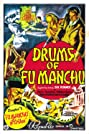 Drums of Fu Manchu (1940) Poster