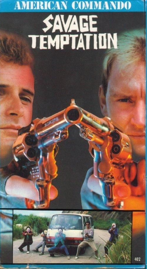 American Commando 3: Savage Temptation ((1988))