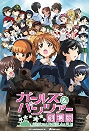 Girls und Panzer the Movie (2015) 720p