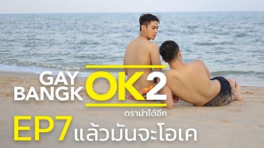 Gay avi movies