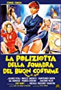 A Policewoman on the Porno Squad (1979) Poster