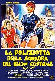La poliziotta della squadra del buon costume Poster