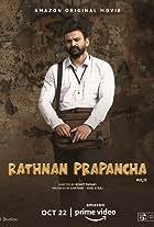Ratnan Prapancha