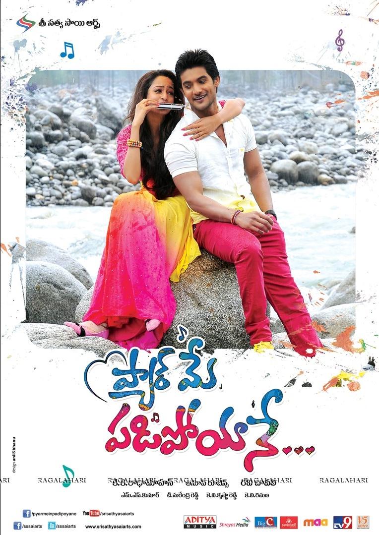 Pyar Mein Padipoyane (2014) - IMDb