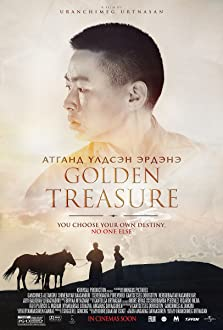 Golden Treasure (2016)