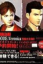 Resident Evil: Code: Veronica