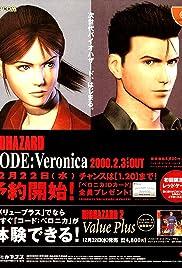 Resident Evil: Code: Veronica Poster