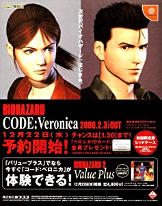 Best watch high movies Biohazard Code: Veronica Kanzenban Japan [FullHD]