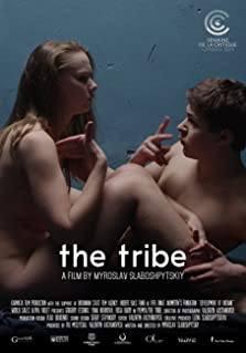 The Tribe (2014)