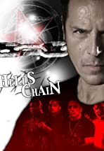 Hell's Chain