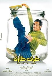 Tarek's Situation Poster