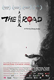 The Road (2015) - IMDb