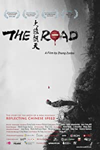 Movies for ipad The Road by Hao Zhou 2160p]