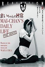 Mai-chan no nichijô Poster