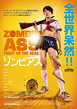 Zombie Ass (2011) • FUNXD.site