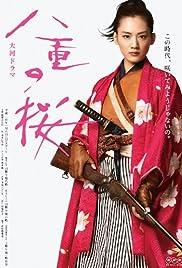 Yae no sakura Poster