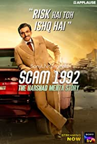 Pratik Gandhi in Scam 1992: The Harshad Mehta Story (2020)