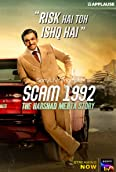 SCAM 1992: The Harshad Mehta Story (2020-)