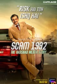 Scam 1992: The Harshad Mehta Story Poster