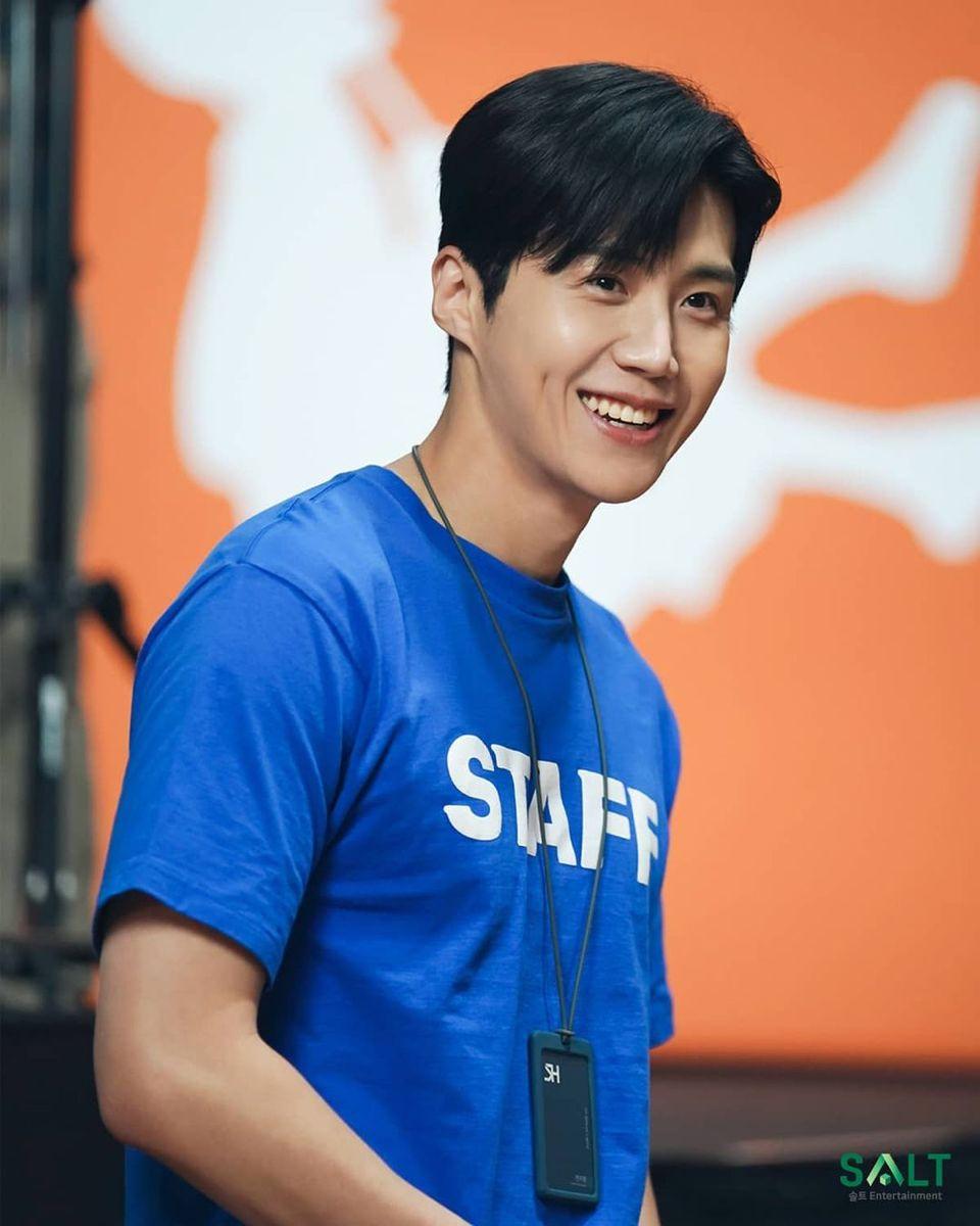 Kim Seon-Ho in Start-Up (2020)