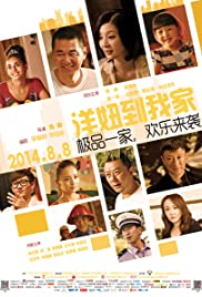 When a Peking Family Meets an Aupair Poster