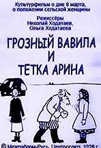 Groznyy Vavila i tyotka Arina