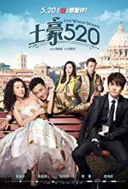 Watch Tu hao 520 (2015) Online Full Movie Free