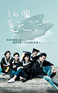 La bande annonce de la montre The Way We Were, Hsueh-Feng Lu, Liang-Tso Liu [iTunes] [720p] [mpeg] (2014)
