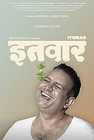 Itwaar (2018)