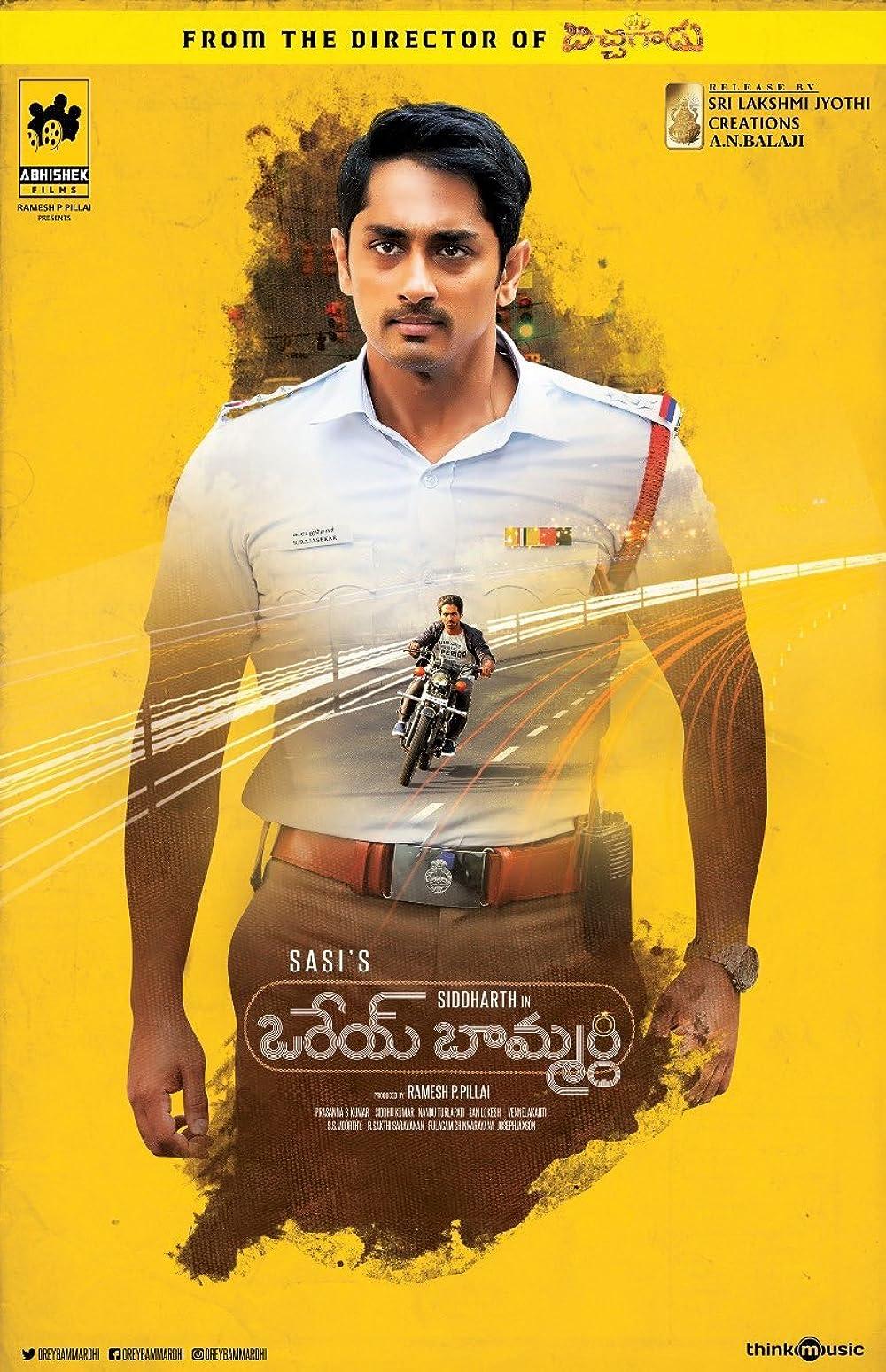 Orey Baammardhi 2021 Telugu (Original Version) 720p | 480p HDRip ESub 1.3GB | 400MB Download