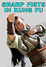 The Sharp Fists of Kung Fu