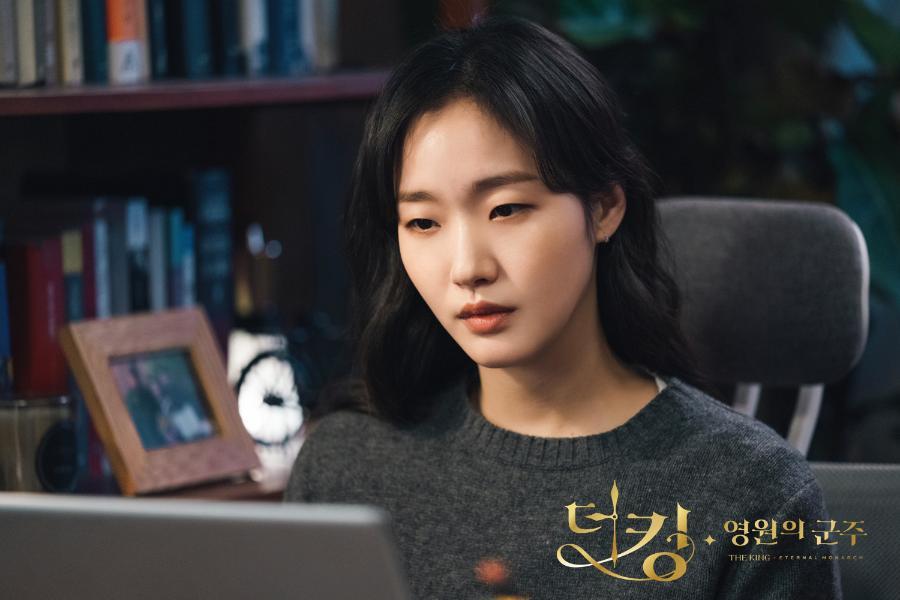 The King Eternal Monarch (2020) Serial Online Subtitrat