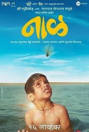 watch marathi movies online 2019