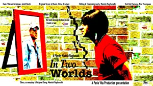 In Two Worlds movie, song and  lyrics