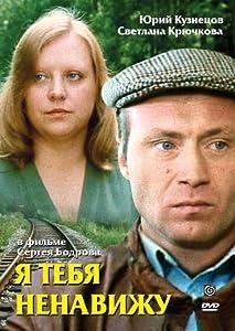 Movie downloading torrent Ya tebya nenavizhu by Sergei Bodrov [QuadHD]