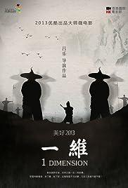 1 Dimension Poster