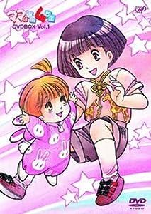 Most movie downloads Nerawareta Mirai-chan by [DVDRip]