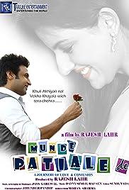 Munde Patiale De (2013) Full Movie Watch Online thumbnail