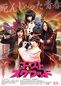 free to download movies 2018