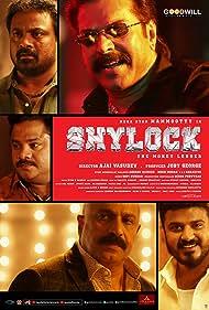 Mammootty, Siddique, Kalabhavan Shajohn, Hareesh Kanaran, and Bibin George in Shylock (2020)