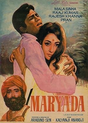 Maryada movie, song and  lyrics