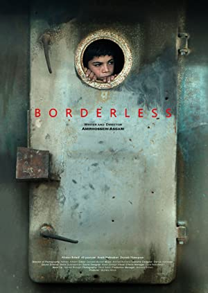 Borderless 2014 with English Subtitles 2