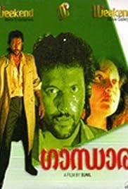 Gandhari Poster