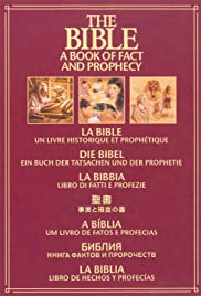 The Bible, a Book of Fact and Prophecy, Volume I: Accurate History, Reliable Prophecy