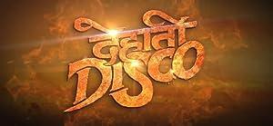 Dehati Disco song lyrics